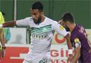 Giresunspor Osmanlıspor FK maç özeti