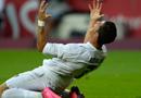 Sporting Gijon Real Madrid maç özeti