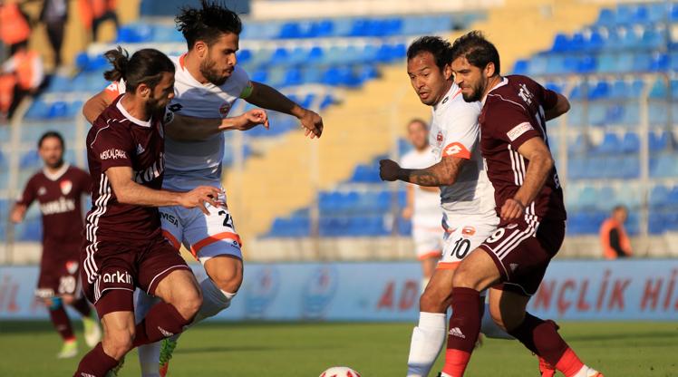 Adanaspor Elazığspor maç özeti