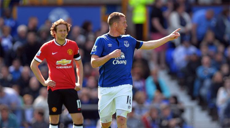 Everton ManU'yu sahadan sildi!.. (ÖZET)