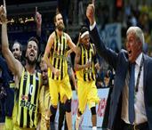 İşte Fenerbahçe'nin şampiyonluk klibi!