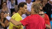 Nadal'a büyük şok! 18 yaşındaki isme kaybetti!