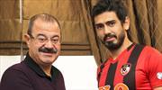 Gazişehir'de transfer var