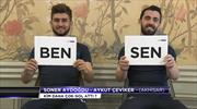 Soner Aydoğdu - Aykut Çeviker (Sen mi? Ben Mi?)