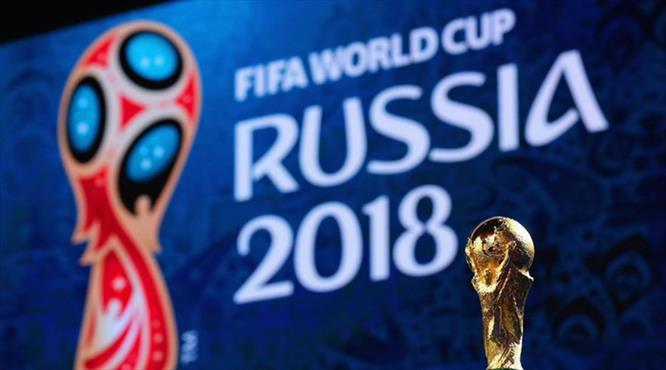 Dünya Kupası'nda favori kim? İşte oranlar