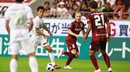 Iniesta'nın Japonya serüveni tatsız başladı (ÖZET)