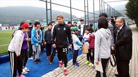 Beşiktaş'a Japon misafirler