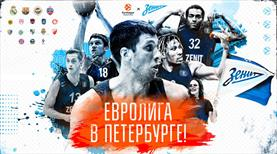 Zenit THY Euroleague'de