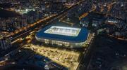 Bakanlıktan Eryaman Stadı açıklaması