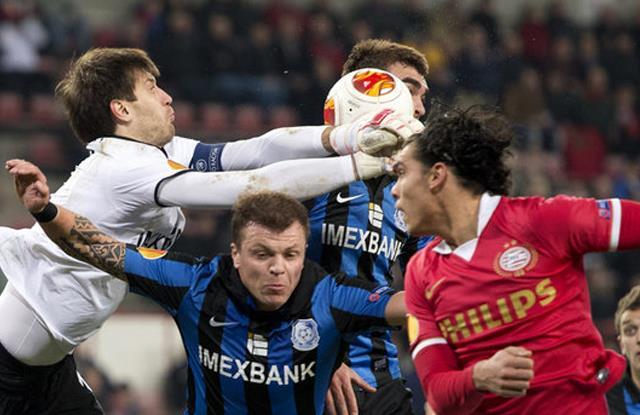 Gecenin sürprizi PSV'den