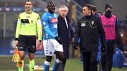Inter'e ırkçı tezahürat cezası