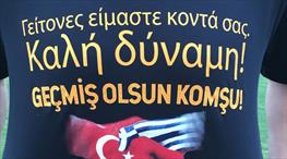 Galatasaray'dan anlamlı hareket!