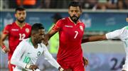 Bahreyn-Suudi Arabistan: 0-2 (ÖZET)