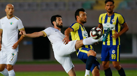 EG Menemenspor - Akhisarspor:0-1 (ÖZET)