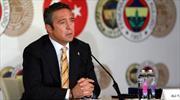 Ali Koç'tan transfer limiti açıklaması