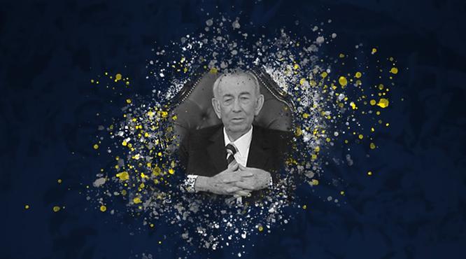 Fenerbahçe'de Mehmet Emin Cankurtaran anıldı