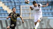 Osmanlıspor - F. Karagümrük: 1-1 (ÖZET)