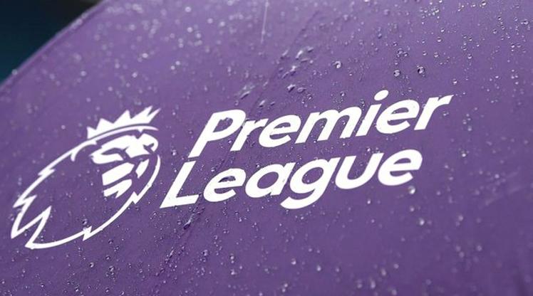 Premier Lig'in başlangıç tarihi açıklandı