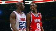 Kobe'yi Jordan onurlandıracak