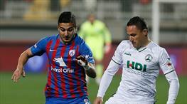 Altınordu - Giresunspor maçının ardından