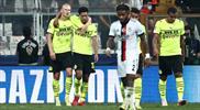 Beşiktaş mağlubiyetle başladı: 1-2